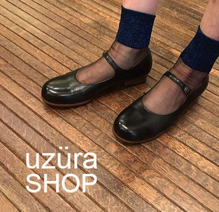 2020年 uzüra shop @tray